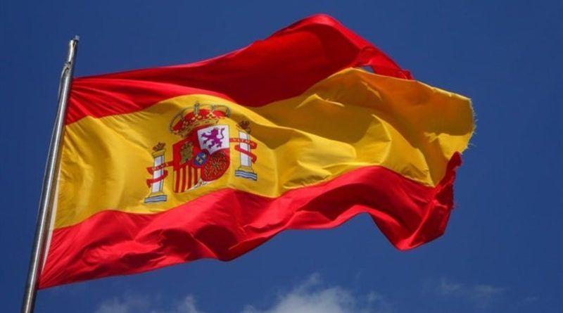 La bandera española cumple este sábado 175 años: La impuso Isabel II en 1843
